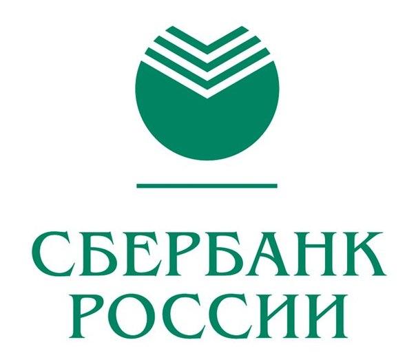 Московский банк Сбербанка выдал в феврале жилищных кредитов на 9 млрд рублей