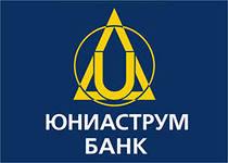 Юниаструм Банк предлагает «Юбилейный» вклад
