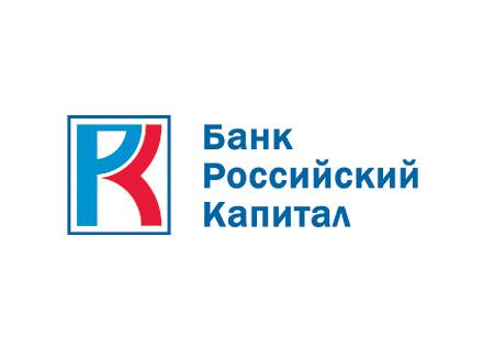 Банк «Российский Капитал» предлагает вклад «Весеннее пробуждение»