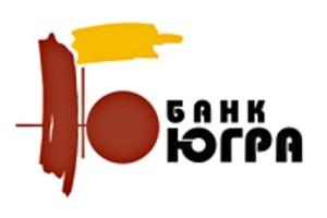 Банк «Югра» понизил ставки по вкладам в рублях