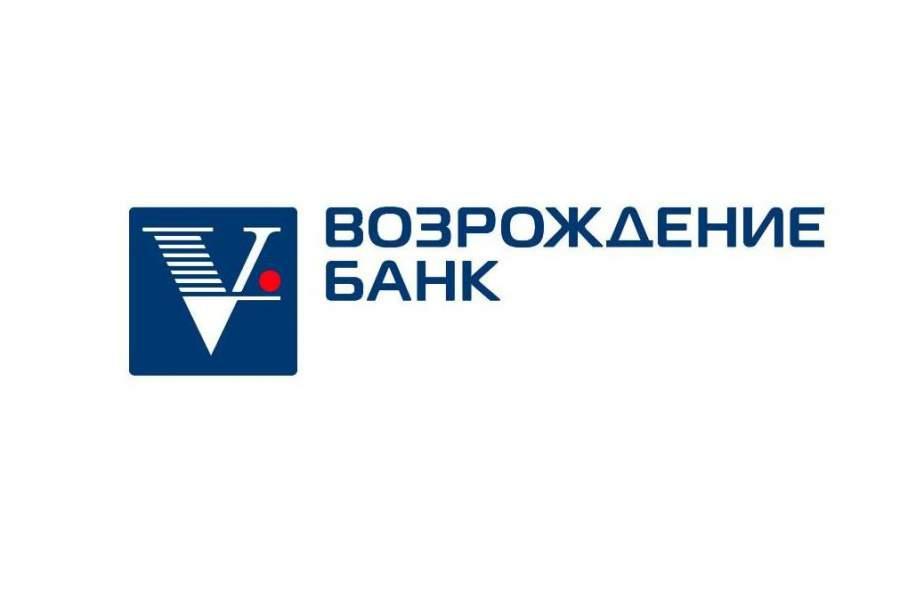 «Возрождение» секьюритизирует ипотечный портфель на 4 млрд рублей