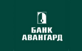Банк «Авангард» повысил ставки по вкладам в рублях