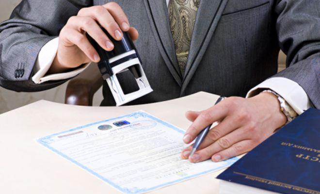Особенности регистрации бизнеса с помощью консалтинговых компаний