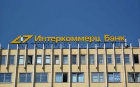 Интеркоммерц Банк предлагает ипотечный кредит на рефинансирование