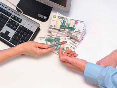 Банк «Траст» уличили во взимании платы за зачисление кредитных платежей