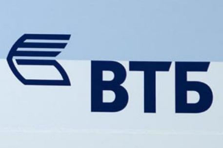 ВТБ выдал кредит авиастроительному заводу «Сокол» в размере 2,3 млрд рублей