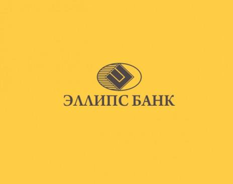 Эллипс Банк увеличил проценты по вкладу «Пенсионный капитал Плюс»