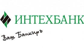 Интехбанк предлагает состоятельным вкладчикам депозит «Премьер»