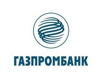 Газпромбанк не ждет ухудшения качества кредитов украинским заемщикам