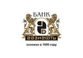 Газнефтьбанк запустил депозит «Весенний хит», повысил ставки по рублевым и валютным вкладам