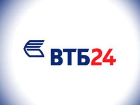 ВТБ 24 начал выплату страхового возмещения вкладчикам банка «Стройкредит»