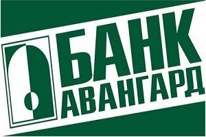 Банк «Авангард» открыл офис в Ижевске