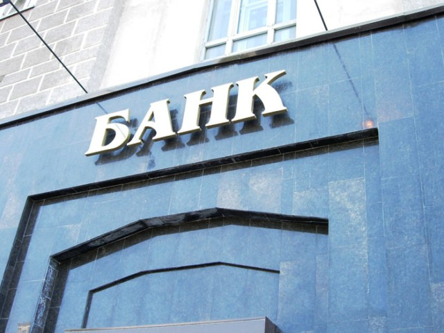 Медведев: Банки нуждаются в поддержке