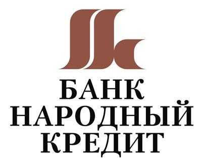 Банк «Народный Кредит» ввел вклад «Максимум»