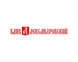 Банк «Александровский» понизил ставки по вкладам