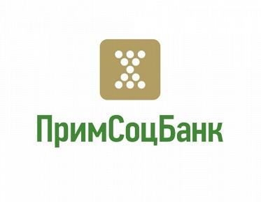 Примсоцбанк увеличил доходность рублевых вкладов