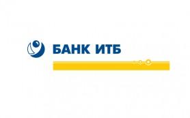 Банк ИТБ снизил ставки по вкладам в долларах и евро