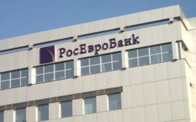 РосЕвроБанк изменил условия автокредитования