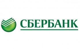 Сбербанк обогнал ВТБ 24 на рынке ипотеки в Санкт-Петербурге
