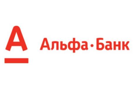 Альфа-Банк выпустил новую кредитную карту «Anywayanyday — Visa — Альфа-Банк»