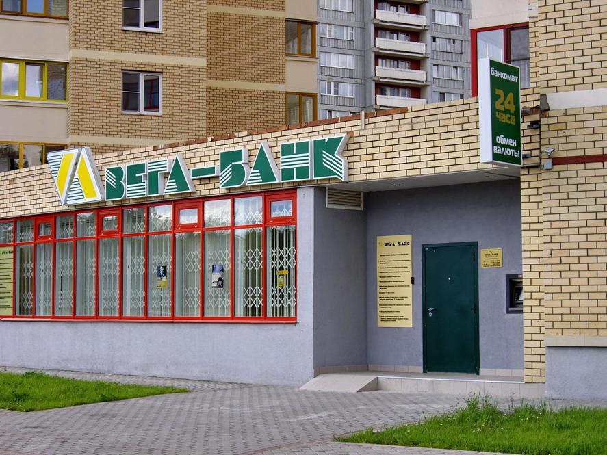 Вега-Банк открыл офис в Москве