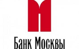 Банк Москвы на треть увеличил годовую чистую прибыль по МСФО