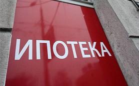 Ослабление рубля подтолкнуло россиян к ипотеке