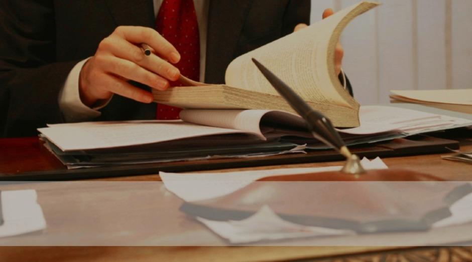 признания организация зарегистрирована за вознаграждение допрос вилку провод