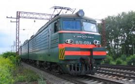 Преимущества транспортировки грузов железнодорожным транспортом