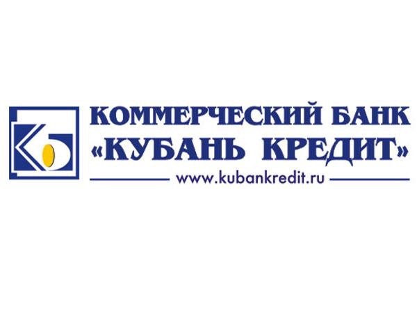 Банк «Кубань Кредит» проводит акцию по программе «Новостройка от партнеров»