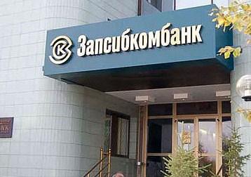Запсибкомбанк начал выпуск новой кредитной карты