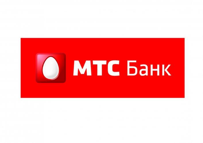 МТС-Банк повысил ставки по вкладам в рублях
