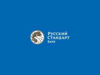 Банк «Русский Стандарт» предупредил о техработах в ночь на 25 мая
