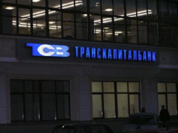 Транскапиталбанк оптимизировал линейку ипотечных кредитов и повысил ставки