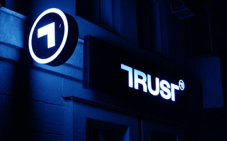 НБ «Траст» повысил ставку депозита «Бизнес-Максимум» для юрлиц
