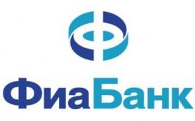Фиа-Банк вводит программы ипотечного кредитования по стандартам «ДельтаКредит»