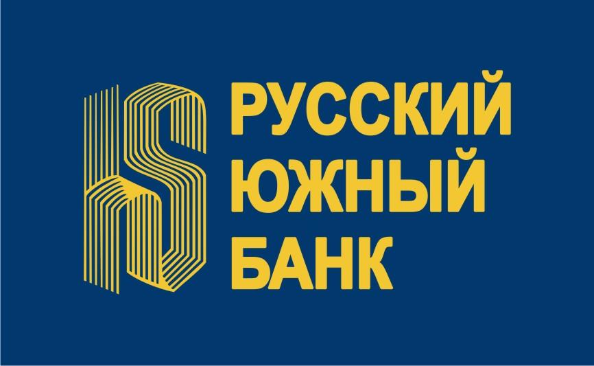 РусЮгбанк предлагает новый вклад