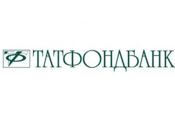 Татфондбанк повысил ставки по двум рублевым вкладам