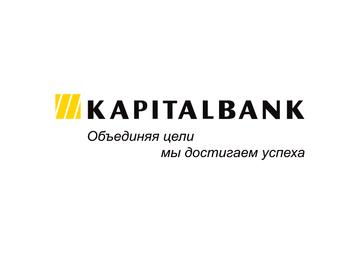 Капиталбанк повысил ставки по вкладам в иностранной валюте