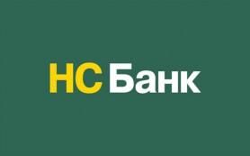 НС Банк начал выпуск дебетовых карт для детей