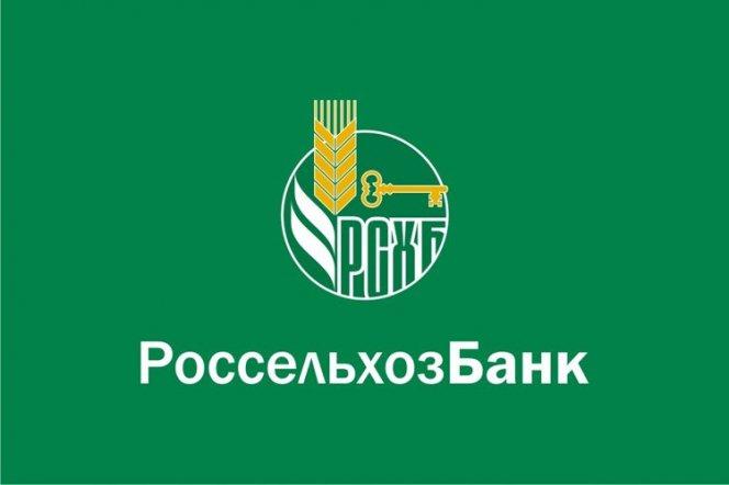 Россельхозбанк повысил ставки по рублевым вкладам