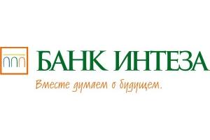 Банк «Интеза» снизил процентные ставки по ипотеке