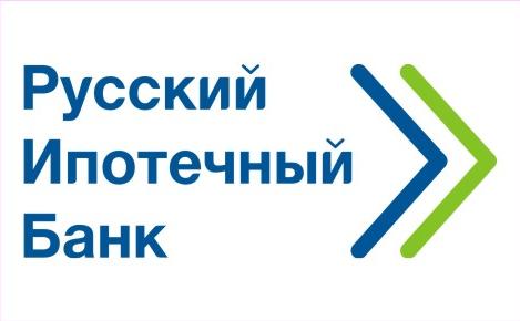 Русский Ипотечный Банк предлагает «Онлайн Максимальный» вклад