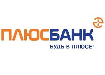 Плюс Банк запускает новые вклады в рублях