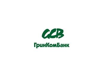 Гринкомбанк готовит вкладчиков к «Новогодним каникулам»