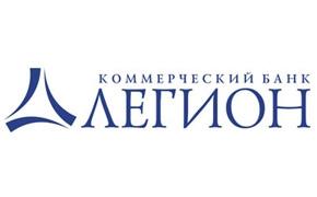 Банк «Легион» повысил ставки по ряду вкладов в рублях