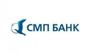 СМП Банк ввел вклад Short