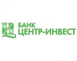 Банк «Центр-Инвест» изменил ставки по автокредитам
