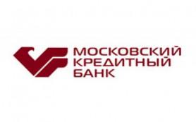Московский Кредитный Банк нарастил чистую прибыль по МСФО на 10,2%