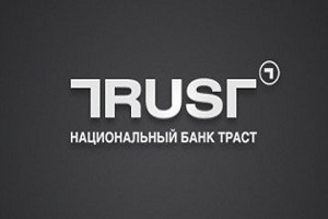 НБ «Траст» предлагает вклад «Летний доход»